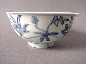 Rare Ming Chenghua bowl restauration project !