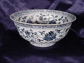 A rare blue and white Yongle period bowl !