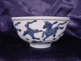Ming Jiajing Dynasty blue and white bowl !
