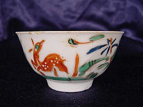 Rare enamemelled Dehua ware bowl !