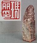 19c Chinese scholar soapstone SEAL FOO LION