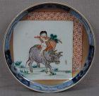 19c Japanese porcelain Imari plate BOY on BUFFALO