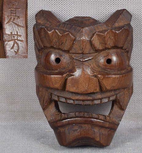 19c netsuke ONI mask by SUKEYOSHI Hida school