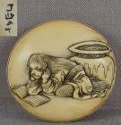 19c netsuke SHOJO with sake jar marked