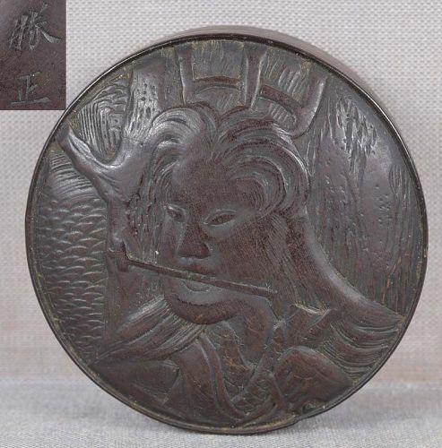 19c netsuke Goddess BENTEN dragon by KATSUMASA