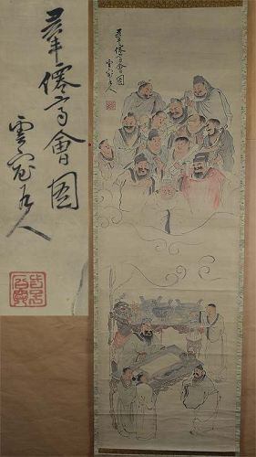 19c Japanese scroll painting SAGES, ASCETICS DEMON by UNKOKU