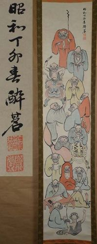 Japanese scroll painting 16 RAKAN disciples of Buddha by SUIMEI