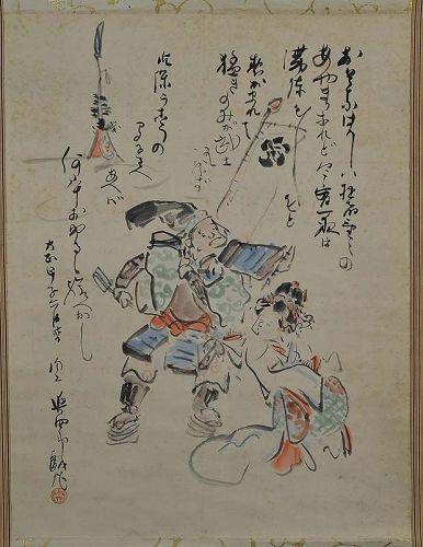 Japanese scroll painting SAMURAI & GEISHA, poem