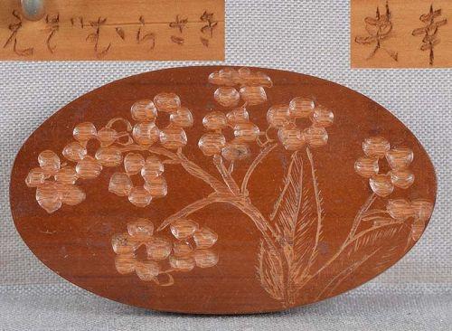 Bamboo OBIDOME netsuke PRUNUS flowers by EIKO, inscribed