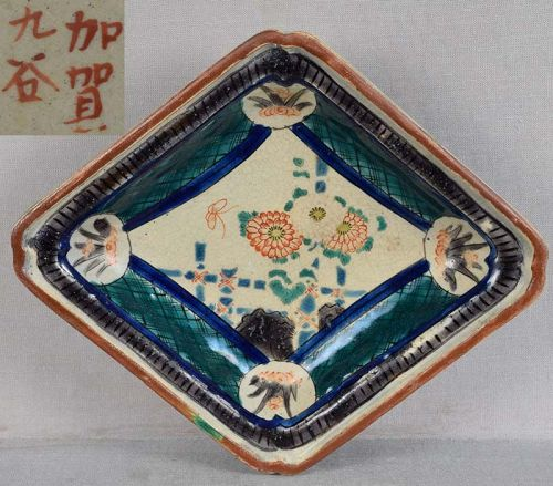 1910s Japanese tea ceremony KUTANI dish CHRYSANTHEMUMS