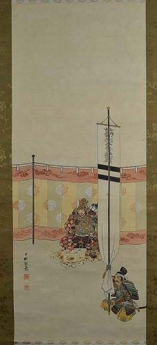 Japanese scroll painting samurai armored YOSHITSUNE by GEKKO