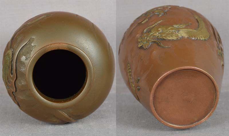 19c Japanese bronze vase DRAGON among clouds