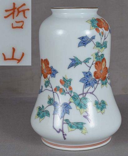 1930s studio Japanese porcelain KAKIEMON VASE by AKIYAMA