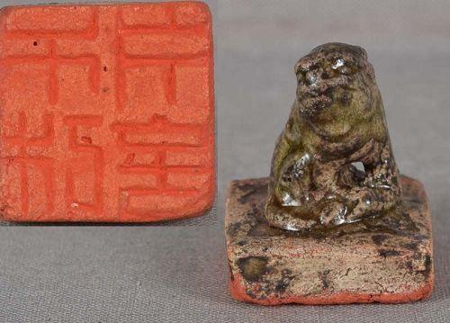 19c ceramic seal netsuke SHISHI