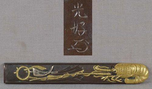 19c Japanese sword KOZUKA LOBSTER & fishing gear by MITSUYOSHI