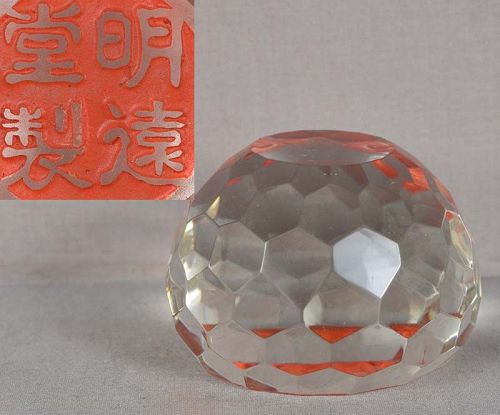 Large 19c Chinese scholar GLASS SEAL