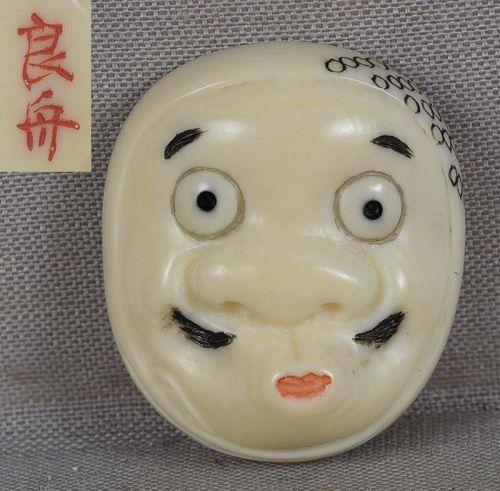 Netsuke HYOTTOKO mask by RYOSHU