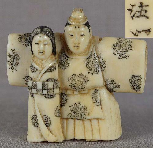 19c netsuke TATEBINA DOLLS Matsuri Festival by HOICHI ex Mang