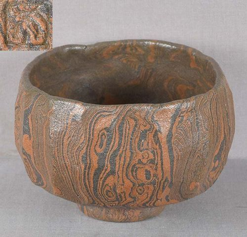 CHAWAN marbled clay TEA CEREMONY BOWL marked