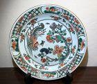 17C/18C Chinese Kangxi Export Famille Verte Phenix Floral Dish Plate