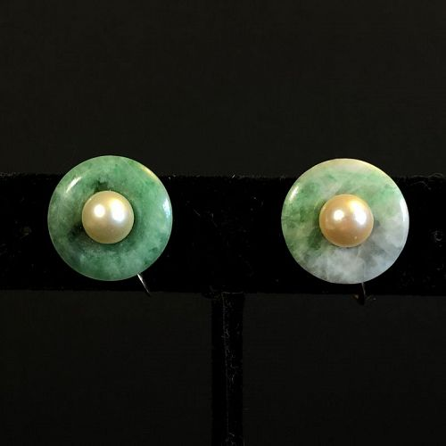Art Deco Chinese 14K Gold Natural Jadeite Pearl Earrings