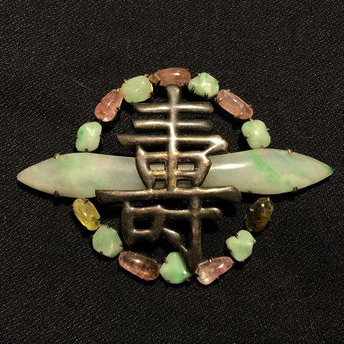 19C Chinese Jadeite Tourmaline Silver Shou Brooch