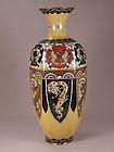 Japanese Cloisonne Hexagon Vase Circa 1900