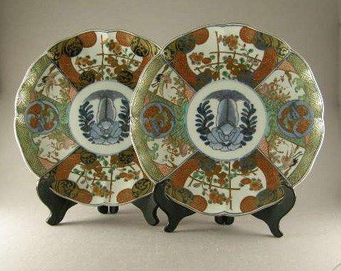 Pair Japanese Imari Plates Foo Dog 19th Century