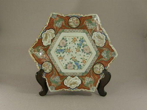 Japanese Porcelain Imari Plate 19th Century