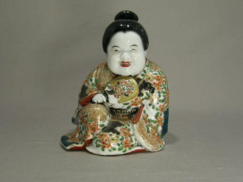 Japanese Porcelain Imari Okame Okimono 19th Century Meiji Period