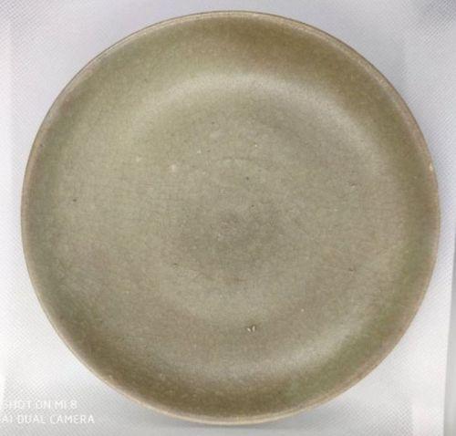 Chinese Song Dynasty Longquan Cekadon Plate