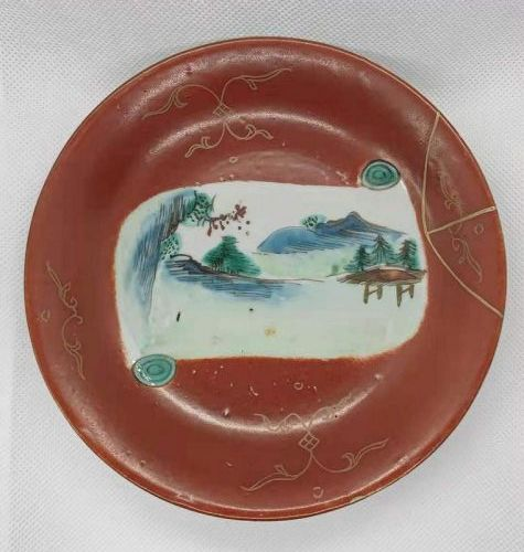 Chinese Qing Dynasty Famille Rose Dish