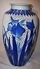 "Japanese Hirado Porcelain Reticulated 12"" Iris Vase"