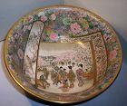Fine Meiji Japanese Satsuma Bowl sgnd Kinkozan
