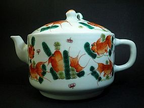 Qing Dynasty � Fine Famille Rose Teapot Tongzhi Period