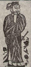 Munakata Shiko Japanese Lithograph - Taishi