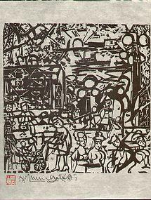 Munakata Shiko Japanese Lithograph - New York Riverside