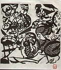 Munaktata Shiko Japanese Lithograph - Nakisakebi