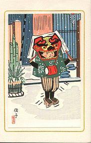 Uchima Toshiko Japanese Woodblock Print - Girl/Costume