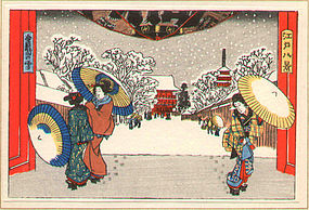 Japanese Woodblock Print - Snow at Kinryuzan, Edo