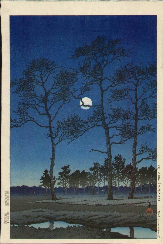 Kawase Hasui Woodblock Print - Winter Moon SOLD