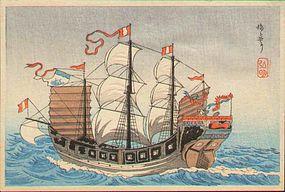 Takahashi Shotei Japanese Woodblock Print - Ship 1 SOLD
