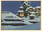 Toshi Yoshida  Woodblock Print - Night Snow Scene SOLD