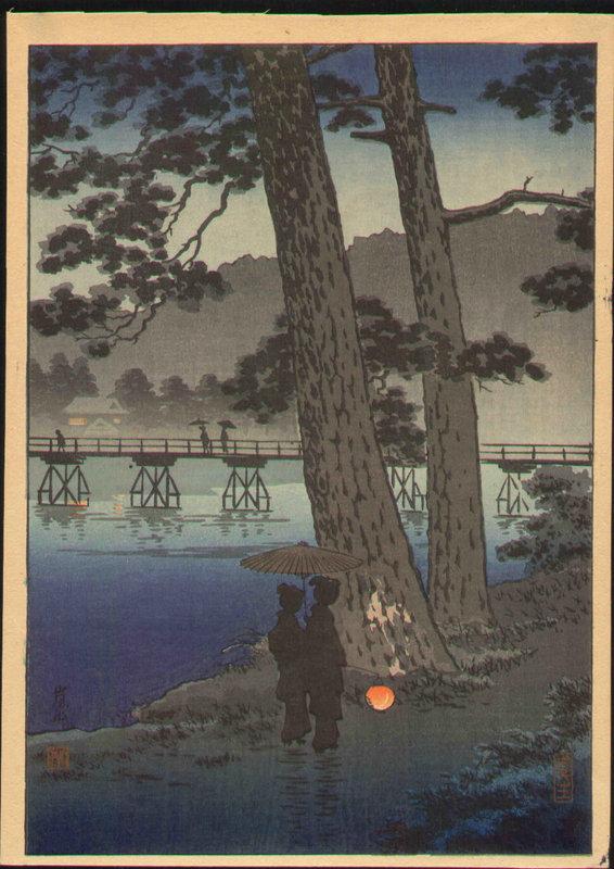 Tsuchiya Koitsu Woodblock - Arashiyama SOLD