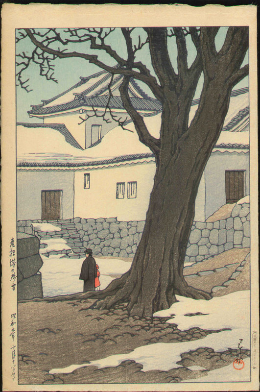 Hasui Japanese Woodblock Print - Lingering Snow 1934 - First edition