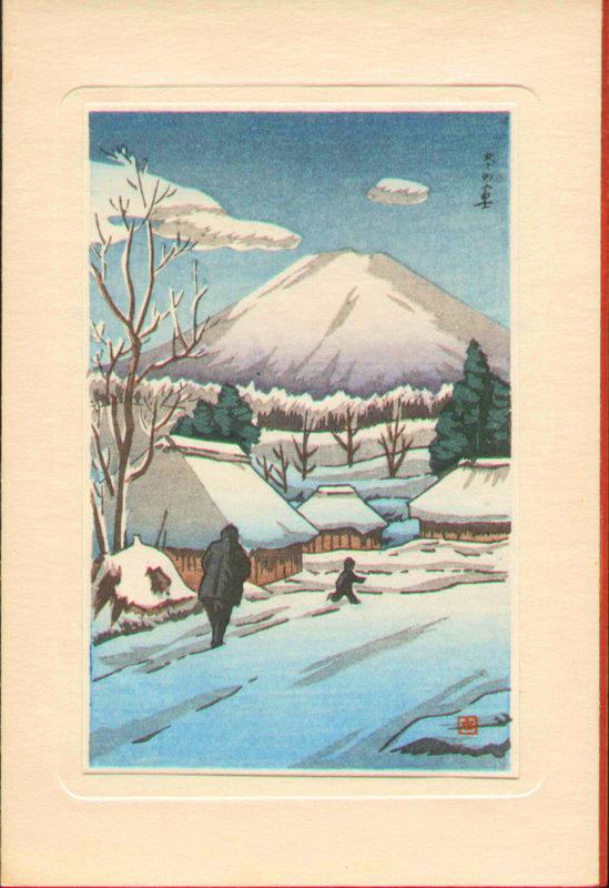 Ishiwata Koitsu Japanese Woodblock Print - Fuji In Winter