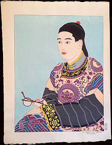 Paul Jacoulet Woodblock Print - The Mandarin with Glasses SOLD