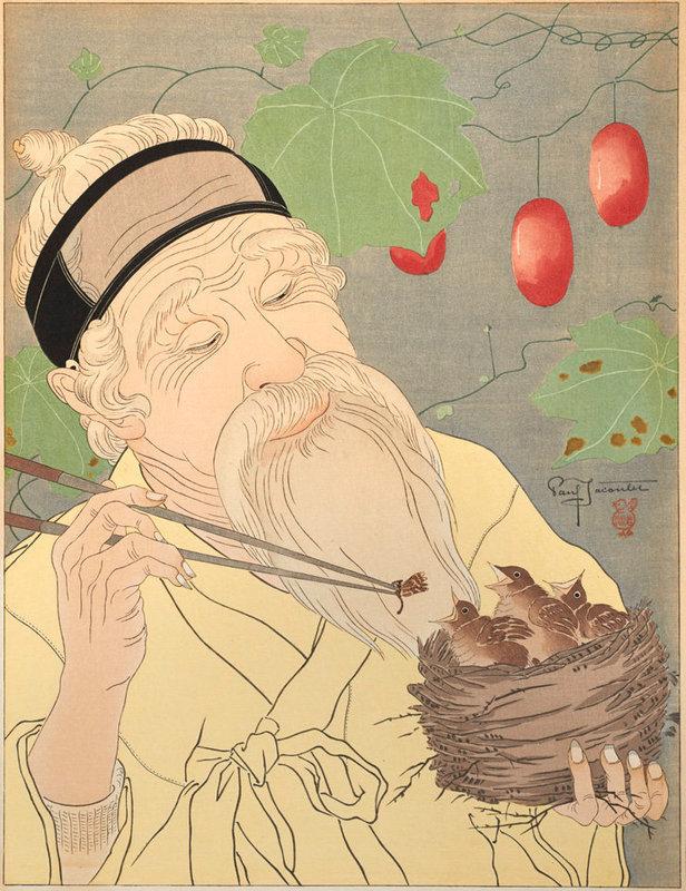 Paul Jacoulet Japanese Woodblock Print - Le Nid SOLD