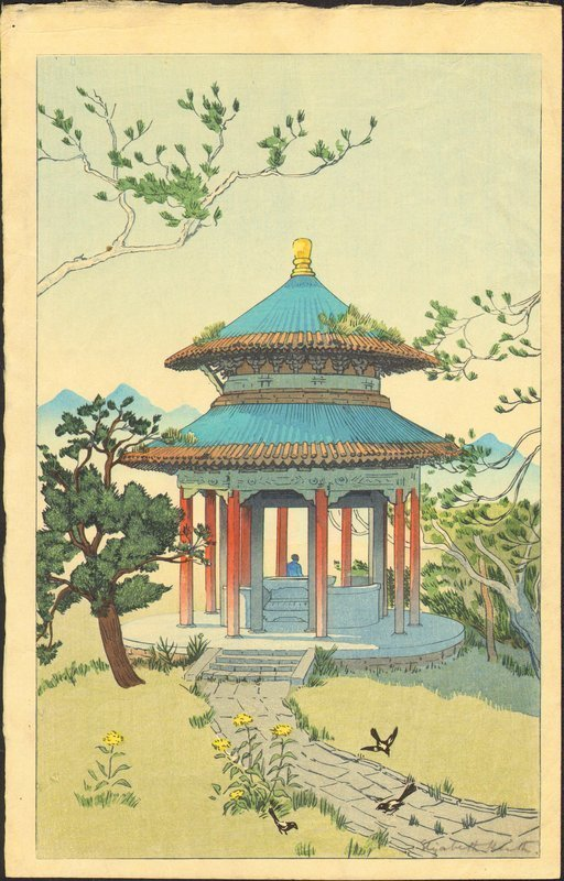 Elizabeth Keith Woodblock Print - Pavilion SOLD