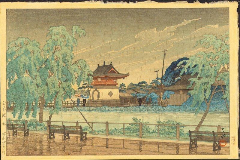 Kawase Hasui Woodblock Print - Shinobazu 1929 1st ed. SOLD